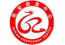 中国·民安社会应急中心加盟