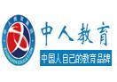 中人教育加盟