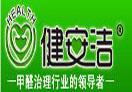 健安洁环保加盟