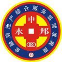 永邦中國加盟