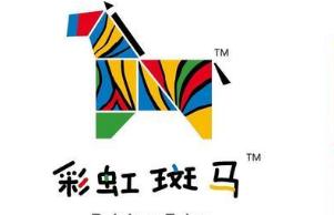 彩虹斑马国际儿童艺术学院加盟