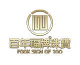 香港百年福牌珠宝加盟招商加盟