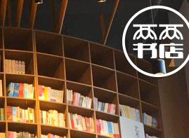 两两书店?#29992;?>                                         </a>                                     </div>                                     <div class=