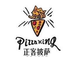 正客披薩加盟