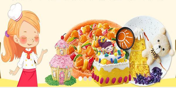 考拉大冒险儿童餐厅加盟