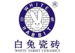 白兔瓷磚加盟