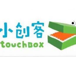 touchBOX小创客加盟