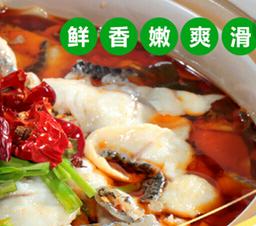 本塘我家酸菜魚加盟