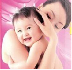 红房子母婴护理?#34892;?#21152;盟