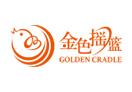 金色摇篮幼儿园加盟