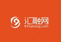 91匯融網金融加盟