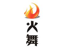 火舞铁板烧加盟