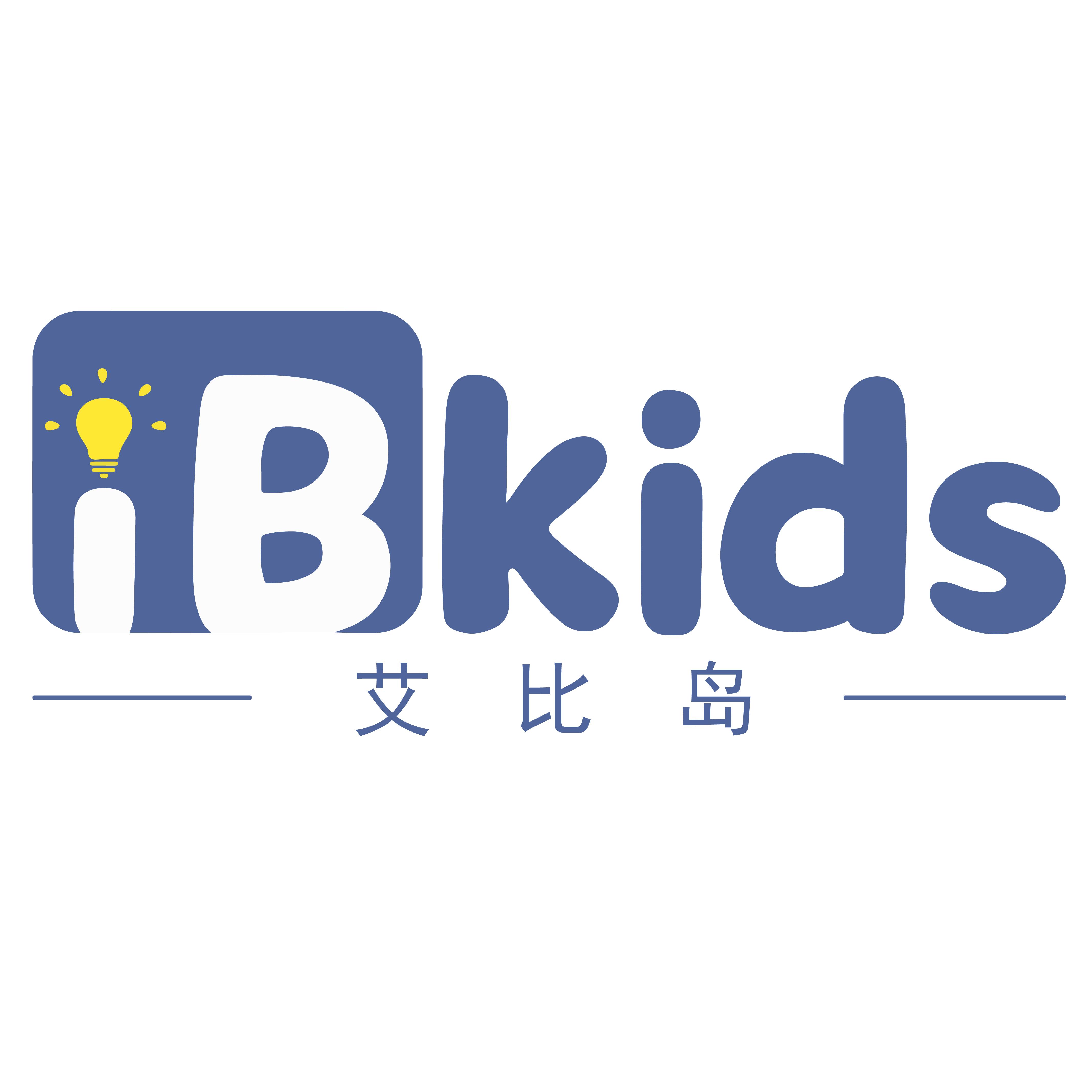 艾比岛国际儿童教育