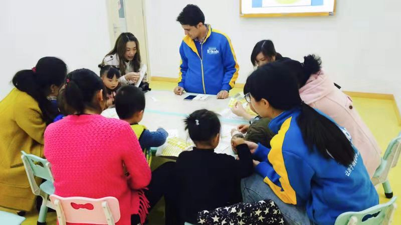 艾比岛国际儿童教育加盟