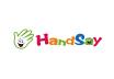 手说Handsay