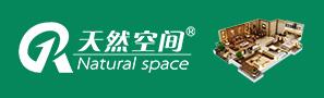 天然空间加盟