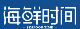海鲜时间自助餐厅加盟