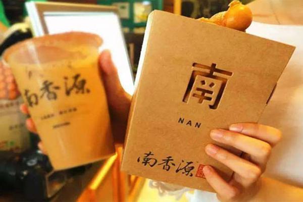 南香源港式茶饮加盟