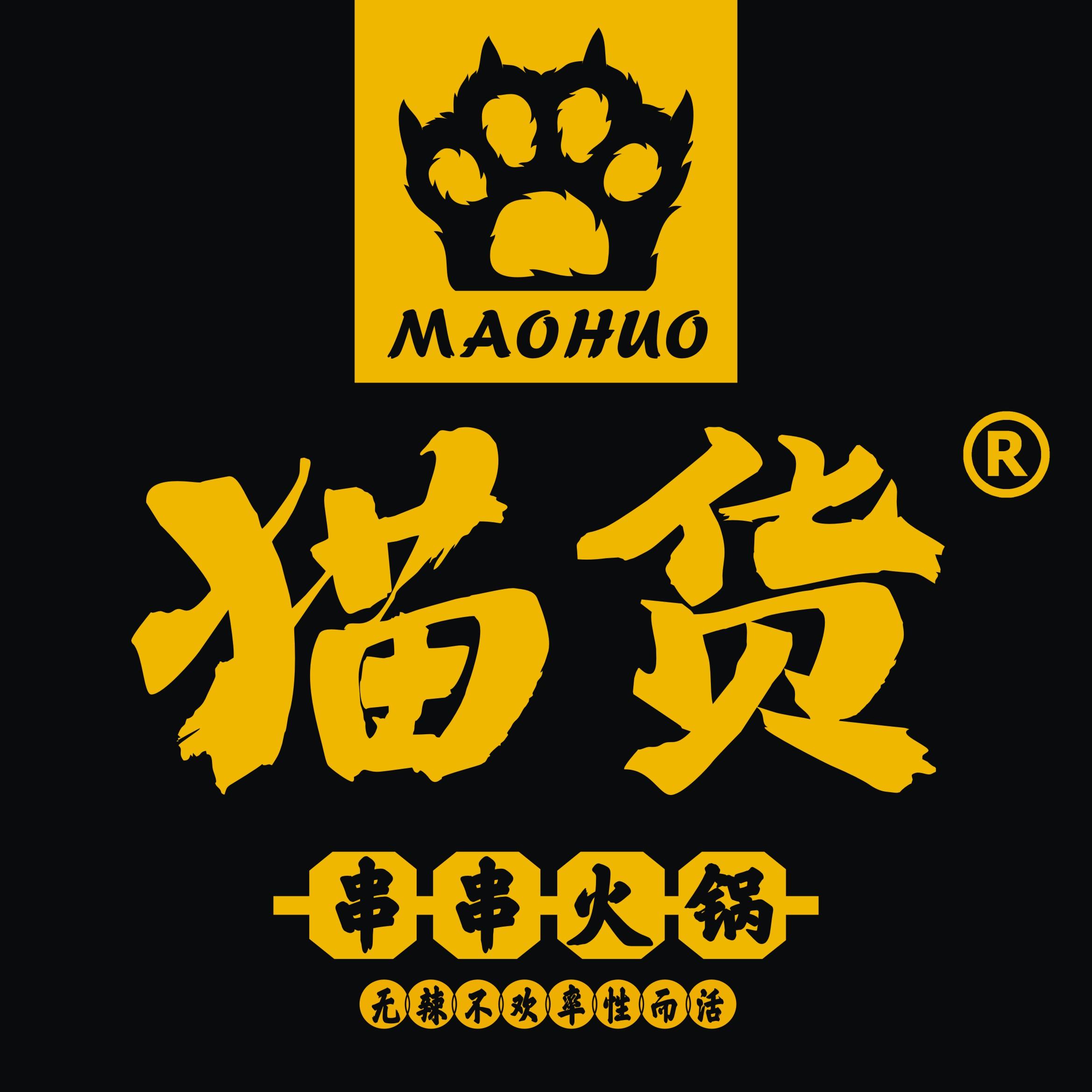 貓貨串串火鍋-中國串串香火鍋加盟