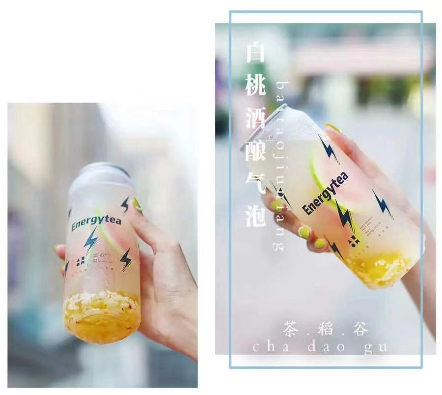茶稻谷加盟