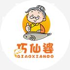 ?#19978;?#23110;砂锅焖鱼饭