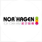 诺尔哈根烘焙加盟