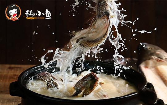 稻小鱼酸辣粉加盟