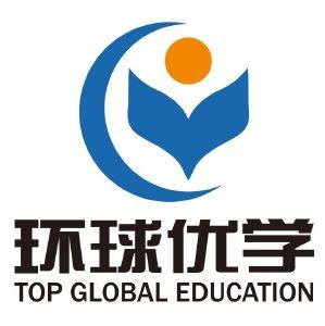 環球優學加盟