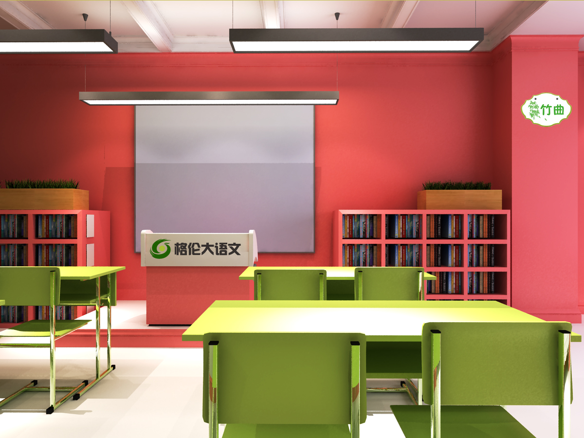 格倫教育加盟