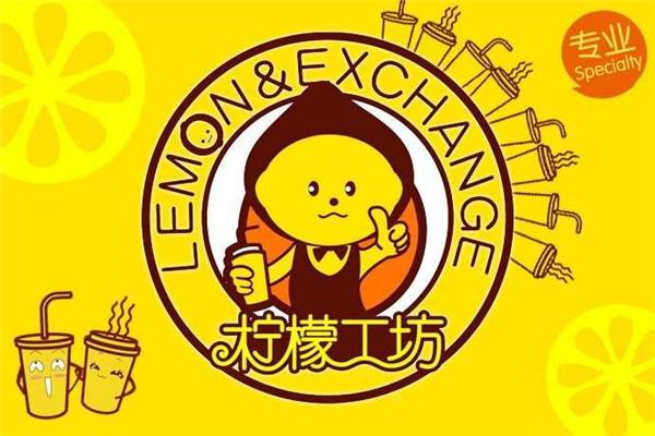 柠檬工坊9.jpg